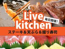 ステーキ&天ぷら&お寿司&デザートが楽しめます♪