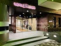 HOTEL JIN盛岡駅前 皆さまのご利用、従業員一同心よりお待ち申し上げます。