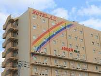 HOTEL AZ 北九州若松店