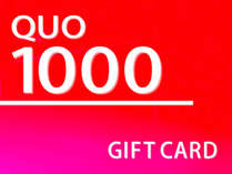【QUOカード1000】
