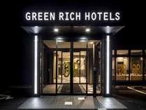 グリーンリッチホテル出雲