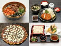 【めん処矢磨樹】お好み焼き・麺類・定食に丼ものなど品数豊富です☆