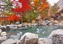 のんびり温泉
