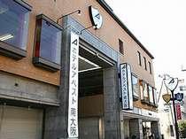 ホテルアベスト南大阪