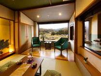 新館-彩心-◆露天風呂付和室◆ゆっくりと湯涌の美肌の湯をお楽しみ下さい