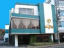 ホテルイーグル (広島県)