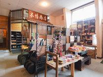 *売店/ロビーに併設した売店は、駄菓子やお菓子、カップ麺等も販売