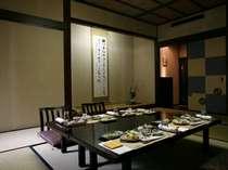 【宴会場】個室小宴会場家族のご旅行やグループ旅行も個室会食場でごゆっくりお召し上がりいただきます。