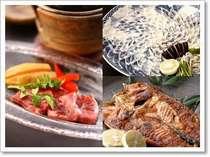 総料理長自らが厳選した冬の旬の食材の美食をご堪能いただきます