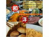 【オンライン決済限定】5月と6月のベストレートプラン☆朝食無料付☆