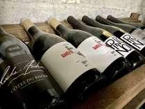 美味しいワインが楽しめます