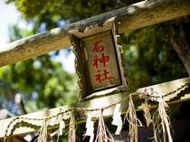 【石神さん女子マラソン・ランナー歓迎】魚勘の漁師と海女の1泊朝食付きプラン
