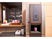 【リニューアルオープン1周年記念プラン】コーヒー無料・夜食サービス・姉妹宿の入浴無料券付素泊りプラン