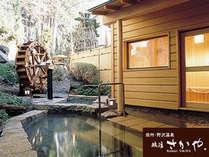 大浴場に隣接する露天風呂「月見の谷」開放感と季節の移り変わり間近で を感じる事ができます