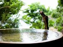 【貸切露天風呂】3種類それぞれの温泉をお楽しみください。