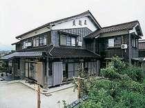 民宿旅館 貝殻荘◆じゃらんnet