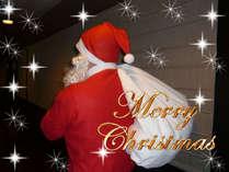 【サンタがやってくる!】☆みんなでメリークリスマス☆