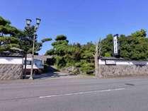 割烹料理旅館 新花の茶家 (群馬県)