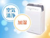 ☆加湿空気清浄機貸出(台数に限りがあります)