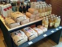 ◆地元産のお米やリンゴジュースも販売しております