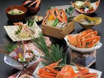 【冬季限定】[1泊2食]ずわい蟹を食べつくしたい方へ!お愉しみ蟹会席プラン