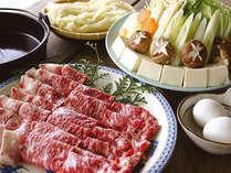 【ちょっぴり贅沢に♪】 ☆霜降り黒毛和牛のすき焼き鍋プラン☆