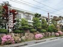旅館さわき (愛媛県)