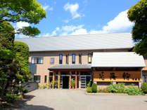 宿 花海館 (秋田県)