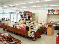 併設しているヤマザキショップには、道の駅ならではのお土産を豊富に取り揃えております。