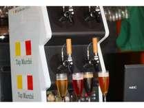 【事前カード決済】最先端マシンタップマルシェによる4種類クラフトビール飲み放題&愛犬と仙石原満喫