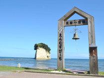 縁結びの鐘がある、えんむすビーチは、見附海岸に設置されています。徒歩2分。