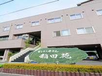 徳島自動車道脇インターから車で2分の所の(5階建)です