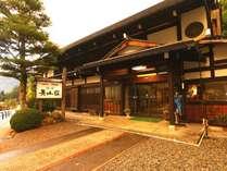 奥飛騨、新平湯温泉「美山荘」庭園露天風呂と古民家の風情をお楽しみください。