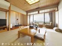 【オーシャンビュー和室スーペリア】2階からの唐津の海が綺麗に見えます。当館で一番人気のお部屋です。