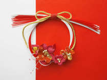 【年末年始◆ゴージャスプラン】感謝を込めて!天草の海幸・山幸で迎えるお正月