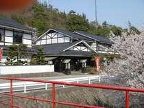 天然ラドン温泉 ホテル長寿閣