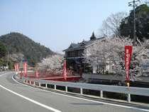 三原・竹原の格安ホテル 天然ラドン温泉 ホテル長寿閣