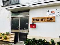 Destiny Inn SAKAIMINATO