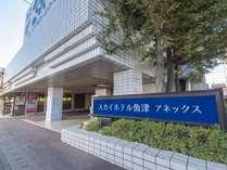 スカイ ホテル 魚津 アネックス◆じゃらんnet