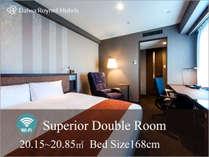 スーペリアダブル 客室面積:20.85㎡/ベット幅:168cm(マッサージチェアー付き)
