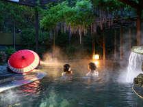 エリア最大級の広さを誇る野天風呂から、内湯・立ち湯・薬草風呂などご用意しております。