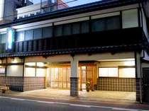 新浜旅館◆じゃらんnet