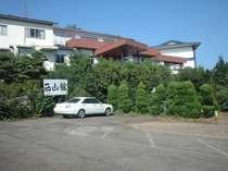 藪塚温泉 西山館