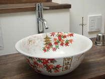 清水焼洗面鉢