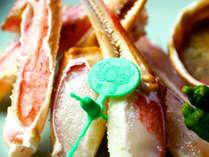 厳選されたカニと地産食材を愉しむ-地カニオンリーコース-