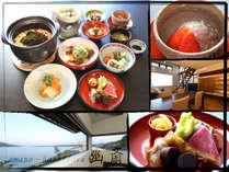 ---贅の極み---拘りぬいた京・新感和食と洗練された饗し…プレミアムな特典付きコース