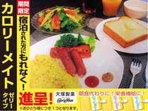<女性限定>【洋食】朝食付きプラン!(全室)マルチ携帯充電器&Wifi無料完備
