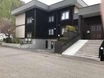 温泉旅館 錦和荘
