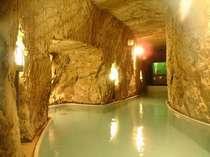 弁天洞窟風呂