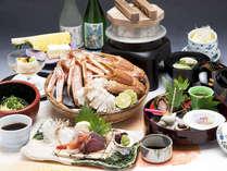 ◆焼きガニ会席◆旨味がぎゅっと詰まった、城崎自慢のずわい蟹をお楽しみに